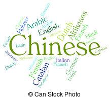 China clipart mandarin language Clipart  Illustrations Chinese language