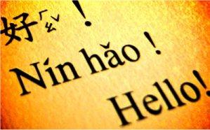 China clipart mandarin language Program World Language School