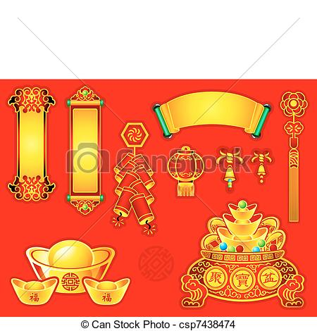 Mandarin clipart chinese new year decoration New decoration  Vector EPS