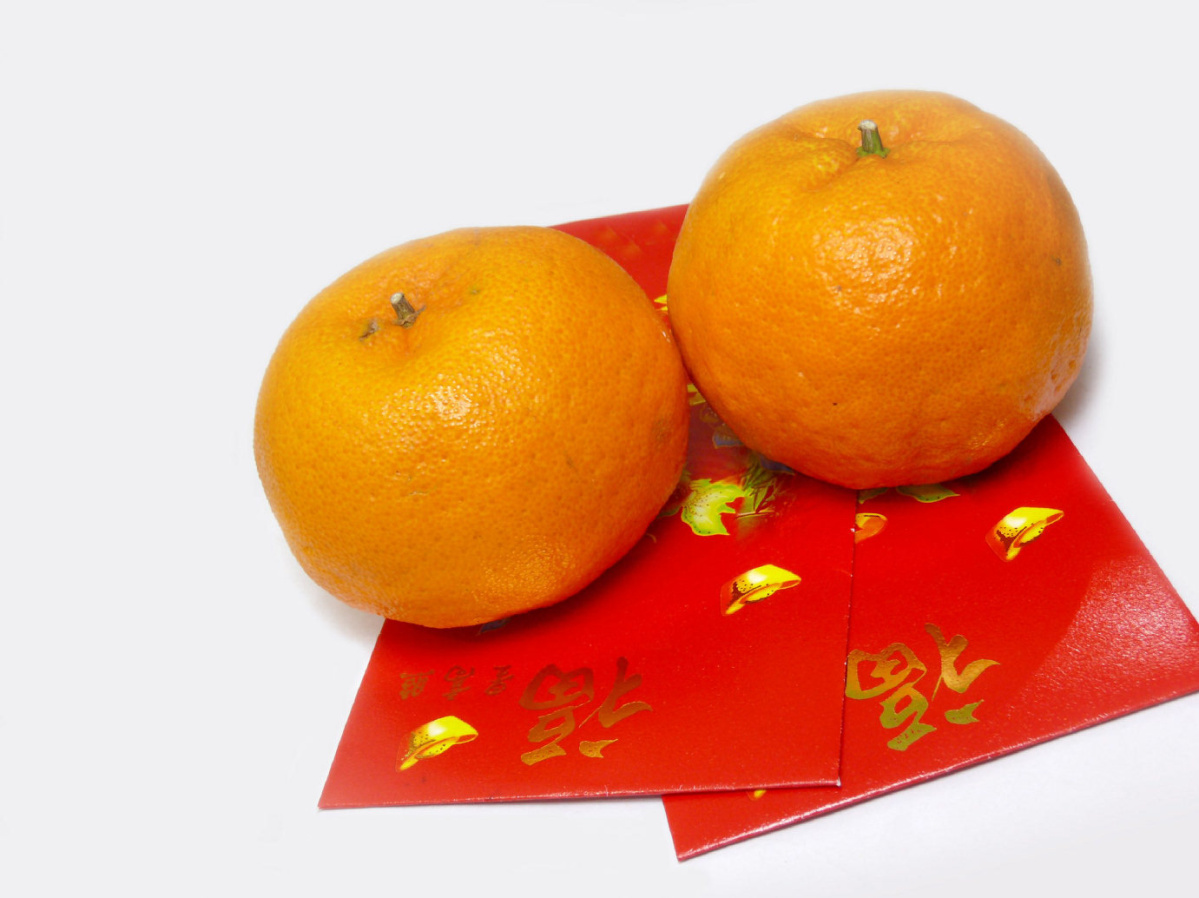 Orange (Fruit) clipart chinese new year orange  for mandarin Year; Increase