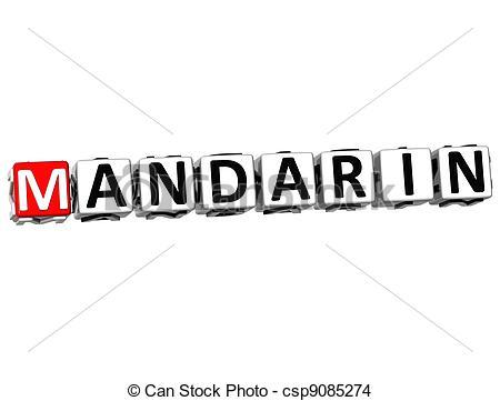 Mandarin clipart White Drawing white on Crossword