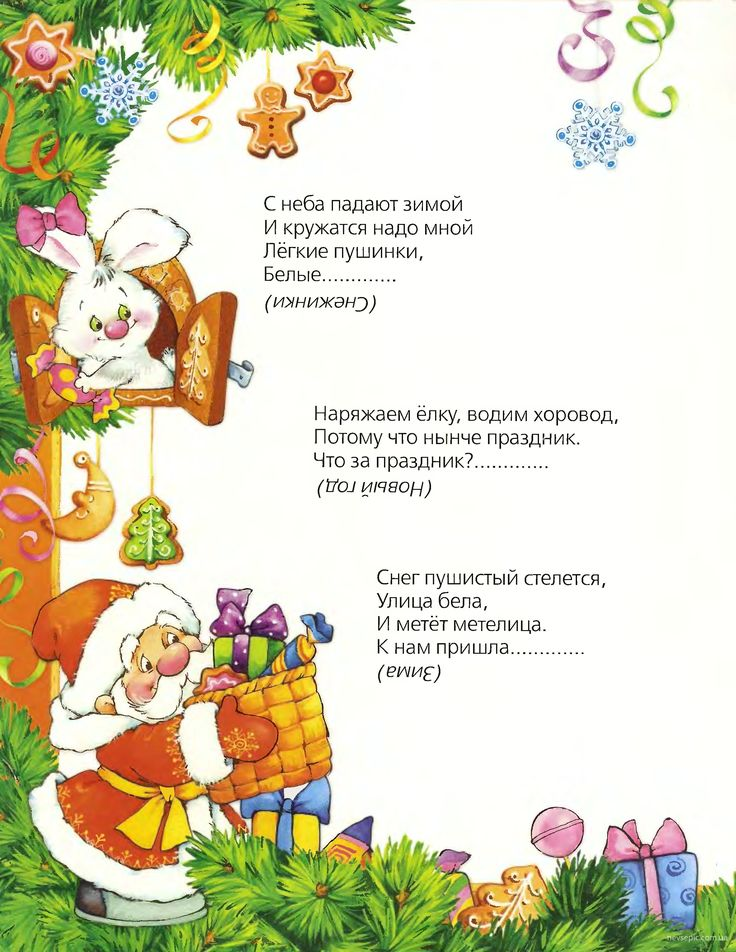 Marina clipart rural life Fedotova Best Любимые Марина on