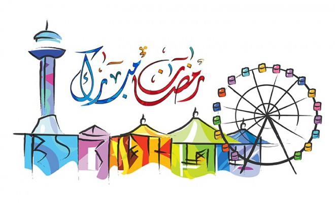 Marina clipart weekend activity The The Ramadan Marina month