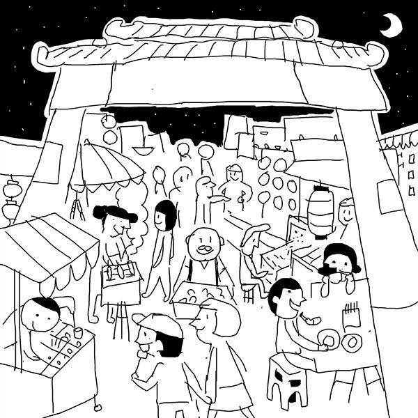 Market clipart night market 逛夜市Mr 披薩先生on Market! Night PIZZA!