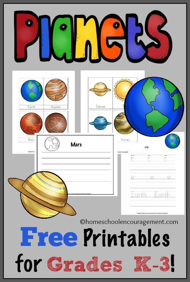 Mars clipart kindergarten science About images Science of Printables