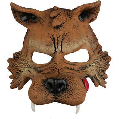 Wolf clipart wolf mask Mask Clipart (25+) big mask