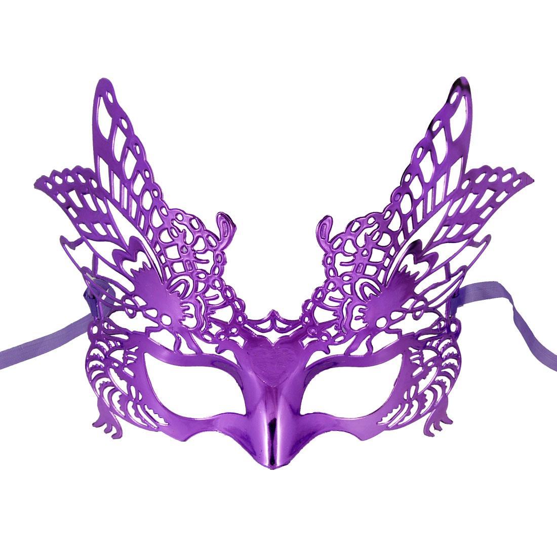 Masquerade clipart eye mask Party Clipart Panda Clip Images