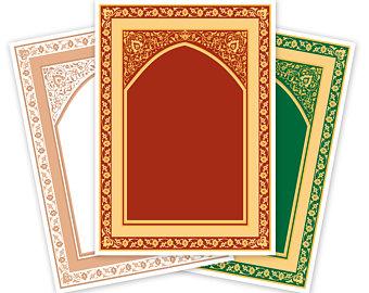 Matte clipart prayer mat Art Islamic custom for your