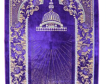 Matte clipart prayer mat Mat ( Janamaz Velvet Eid
