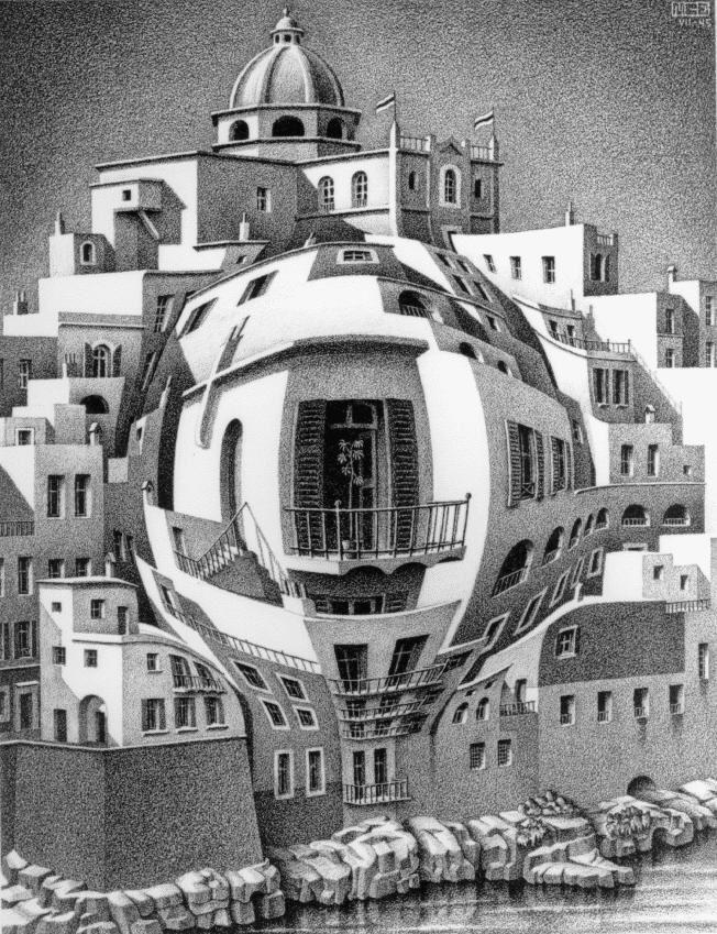 M.c.escher clipart building The Pinterest best Escher Escher