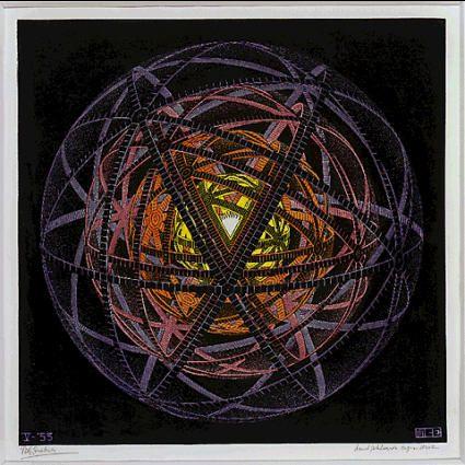 M.c.escher clipart ring Rings best Escher The art