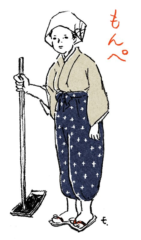 Woman Warrior clipart medieval farmer Traditional japanese もんぺ clothing best