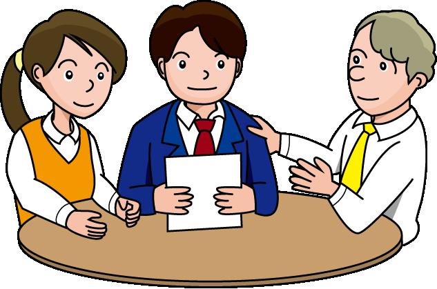Date clipart employee meeting Clipartix Office clipart meeting clipart