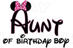 Mickey Mouse clipart birthday boy #12