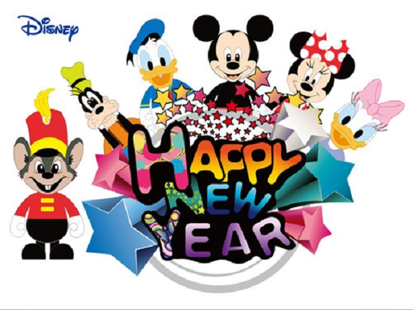 Mickey Mouse clipart new year Mickey color New 2017 Image