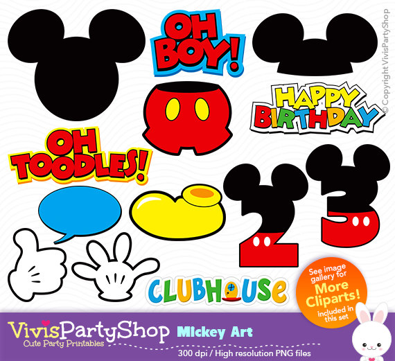 Mickey Mouse clipart printable #2