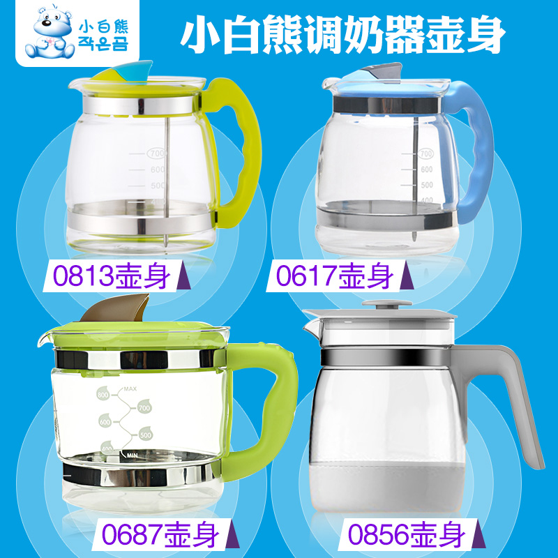 Milk Jug clipart milk egg Bear Glass Milk jug