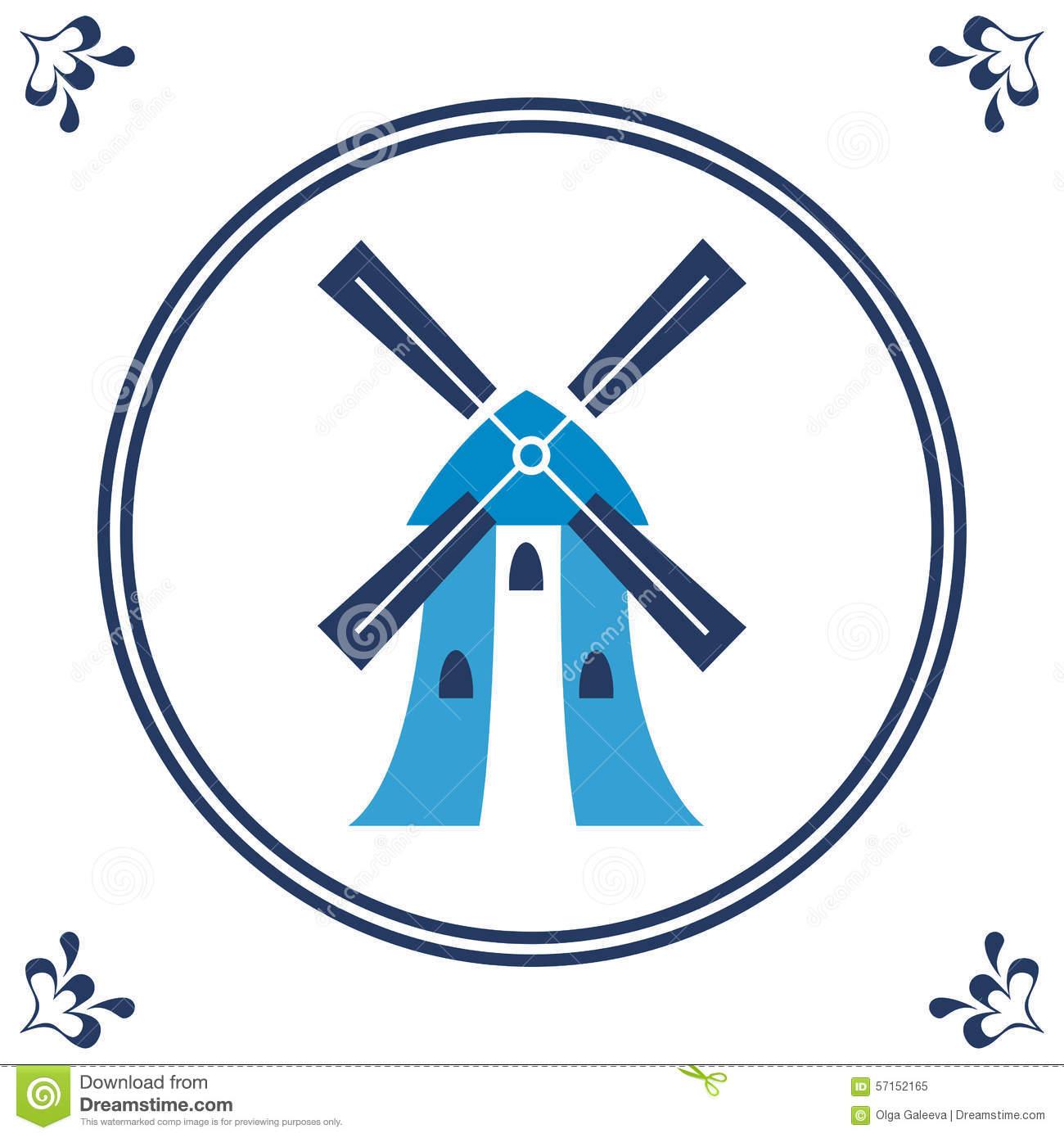 Windmill clipart dutch windmill #3