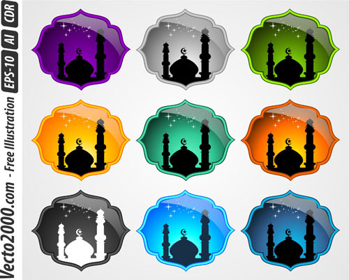 Minarets clipart Clip culture and mosque vector