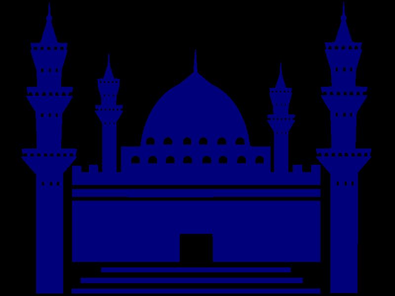 Minarets clipart Panda Images Muslim 20clipart Clipart