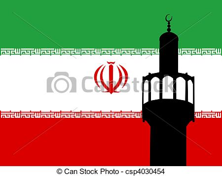 Minarets clipart Flag Minaret Iranian of mosque