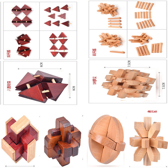 Mindteaser clipart brain workout Kong Toy Wooden Thin Puzzle