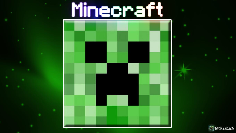 Minecraft clipart creaper #8