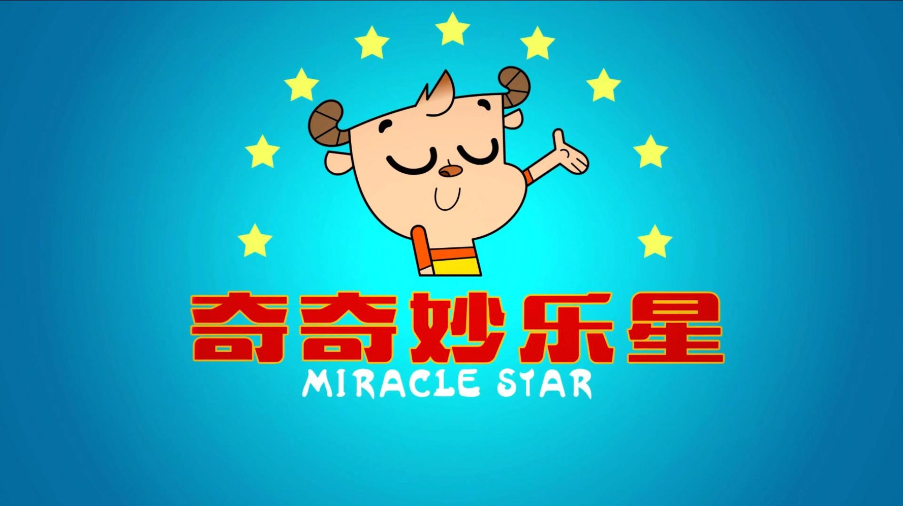 Miracle clipart easy going (TV Miracle Star 2014–2015) Star
