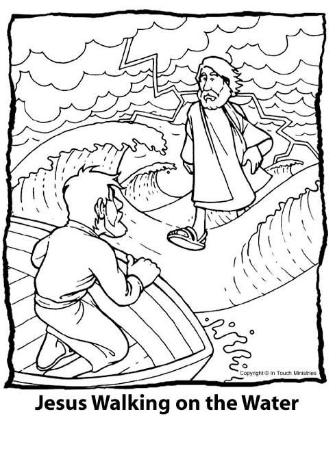 Miracle clipart jesus does #4