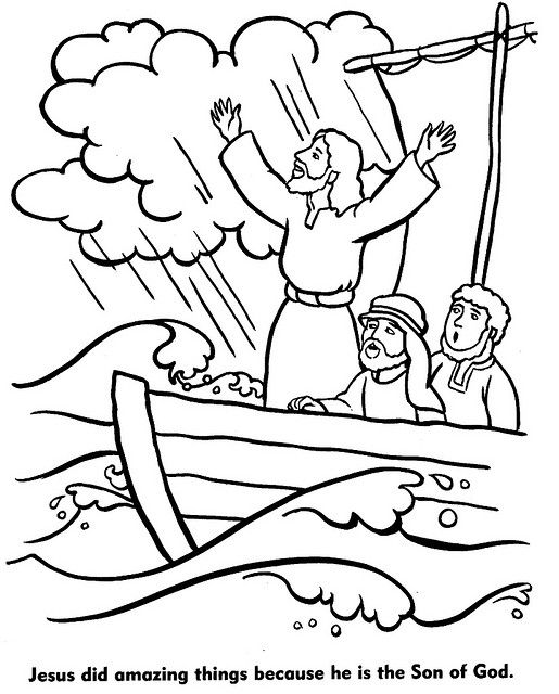 Miracle clipart jesus does #6