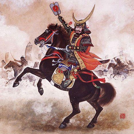 Mongolian clipart warrior #7