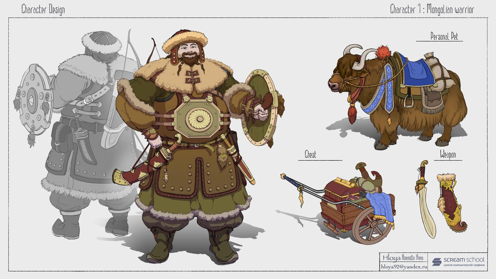 Mongolian clipart warrior #4