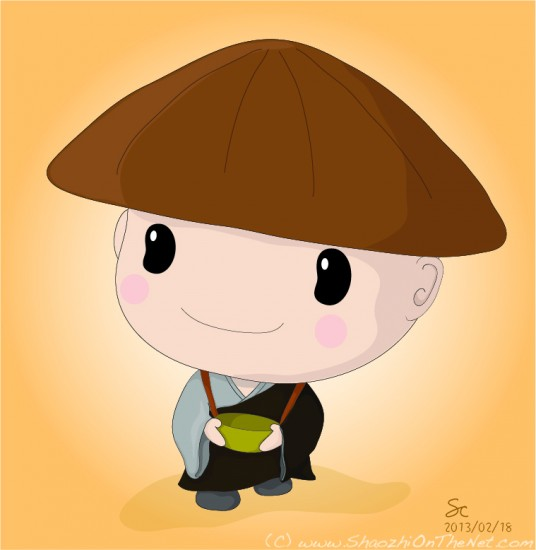 Monk clipart chibi  Alms http://www #7 Doodles