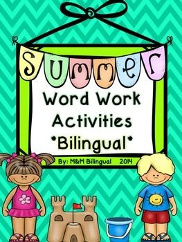Morning clipart end summer Summer on Word *Bilingual Activities