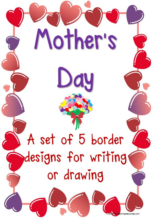Mother's Day clipart border Flower Page Template Page drawing…