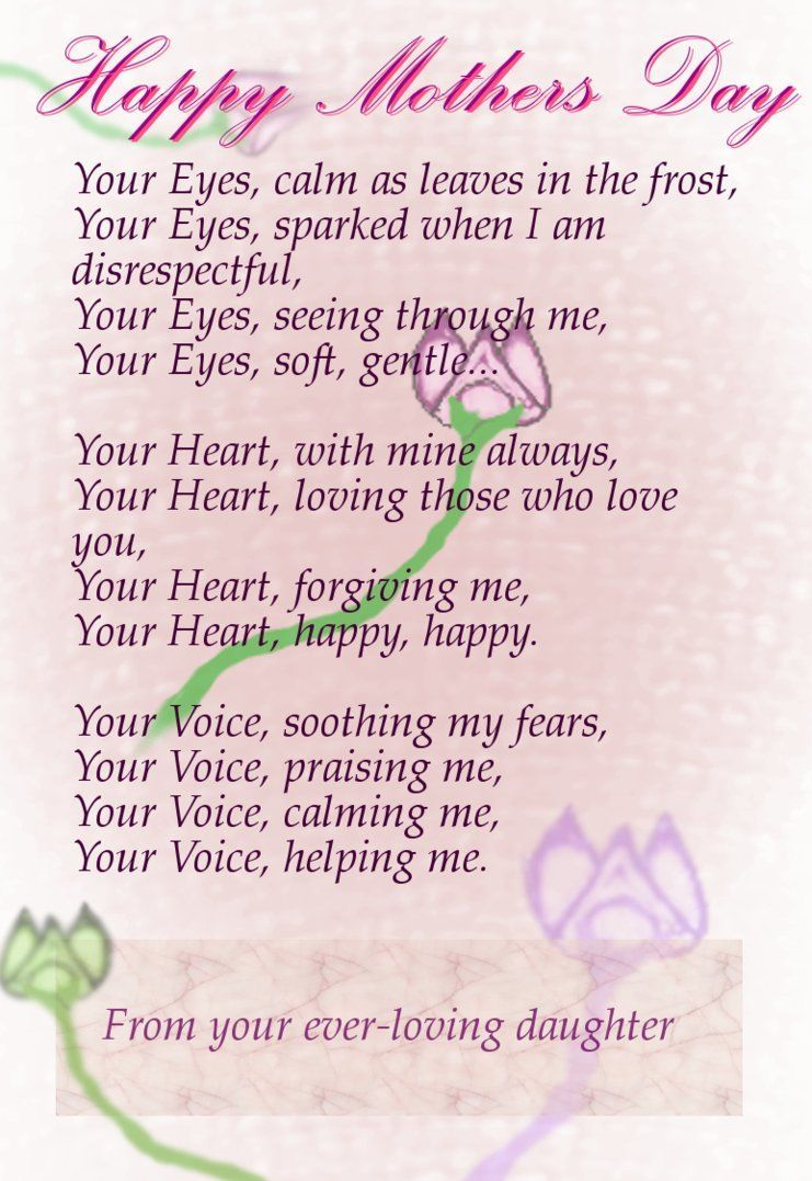 Mother's Day clipart gentle Mother's Mothers 2017 Mothers Poem