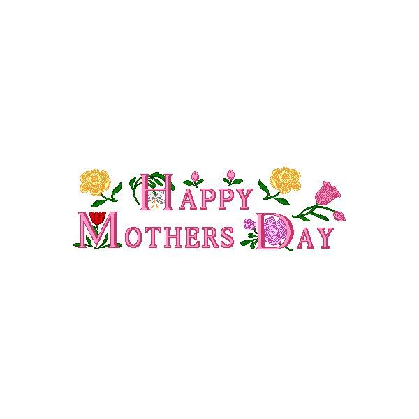 Mother's Day clipart mexican Clip dtp on Mothers best