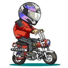 Motorcycle clipart honda motorcycle Art Motorcycles Car 99 images