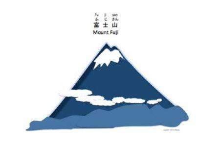 Mount Fuji clipart 28 clip you Mt art