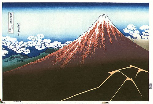 Mount Fuji clipart volcano Views 36 Mount by of