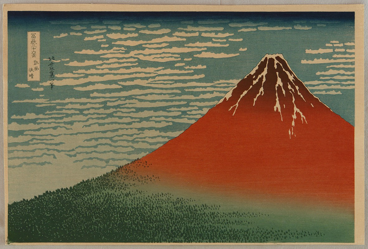 Mount Fuji clipart thirty six view #13
