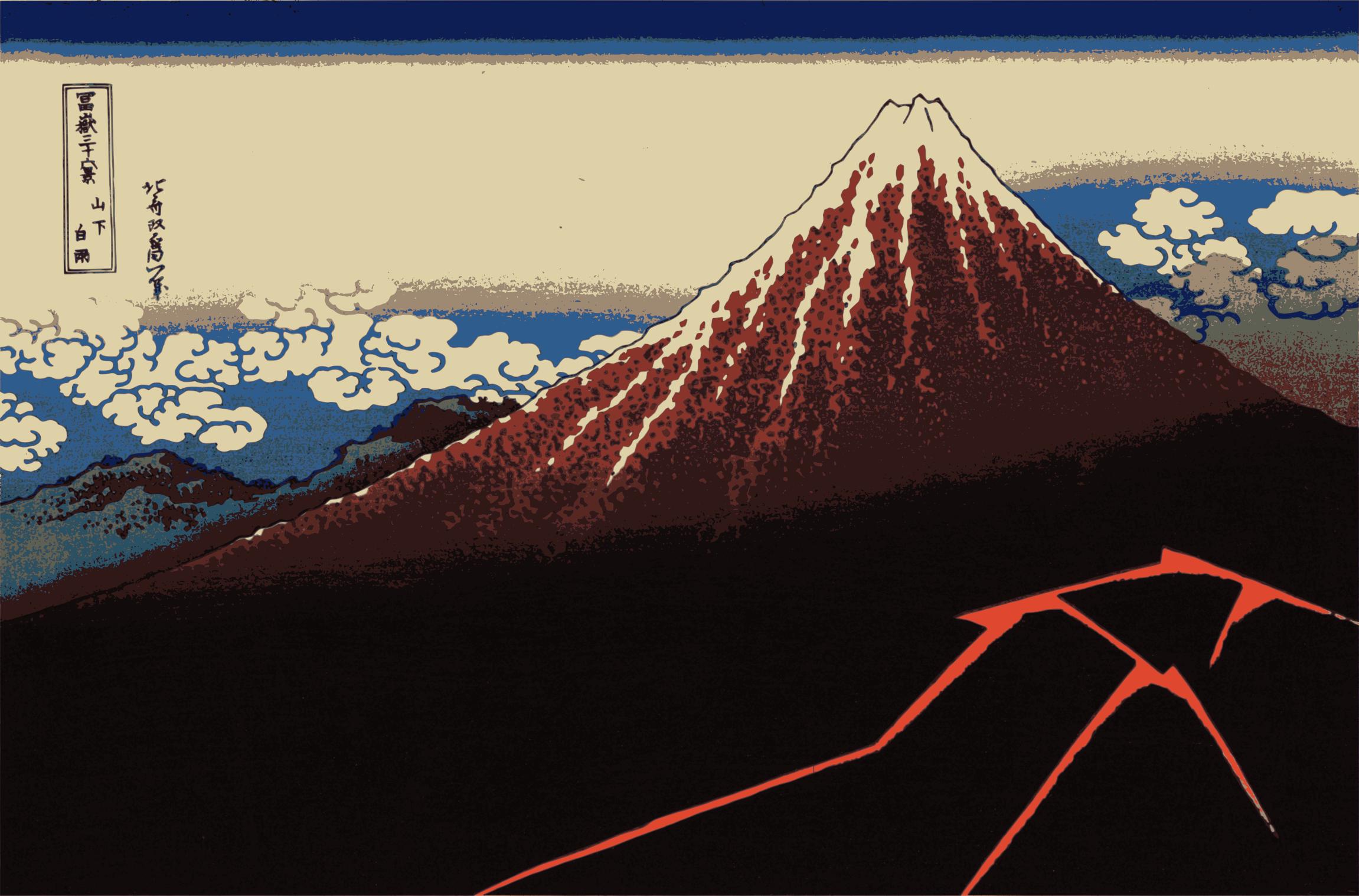 Mount Fuji clipart volcano Clipart 32 Mount 36 Hokusai