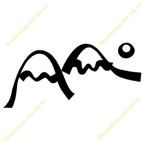 Mountain clipart two mountain #5