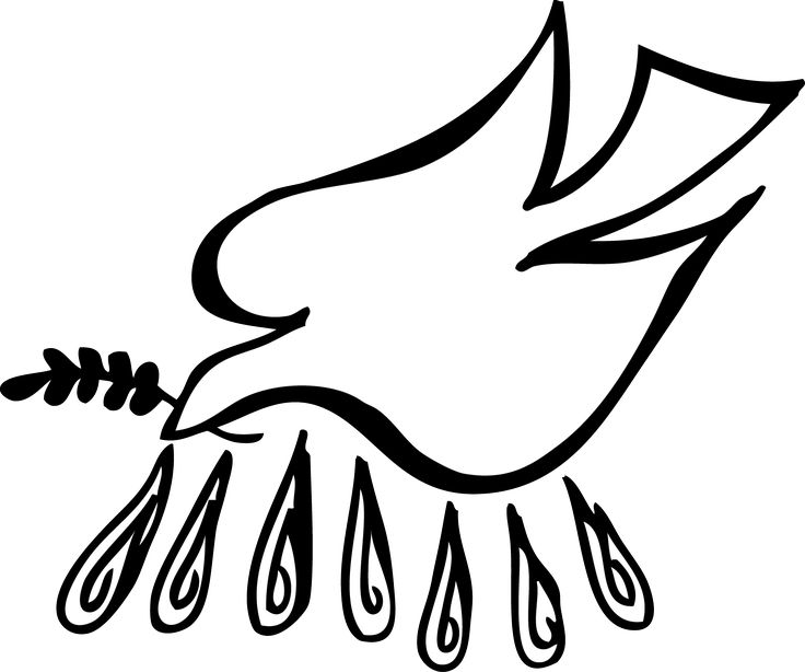 Mourning Dove clipart confirmation Dove Holy Free Clipart 20+