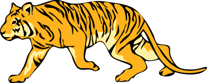Moving clipart tiger #1