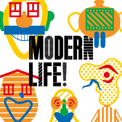 Museum clipart modern architecture Modern that a exhibition Architecture