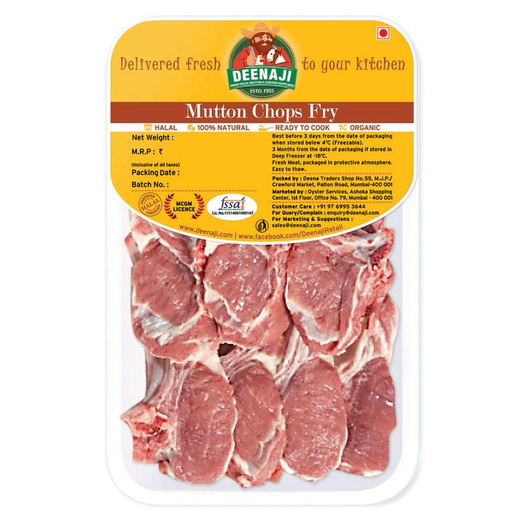 Mutton clipart red meat In/categories/ images Delivery best on