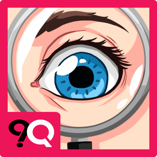 Mystery clipart quiz competition #4