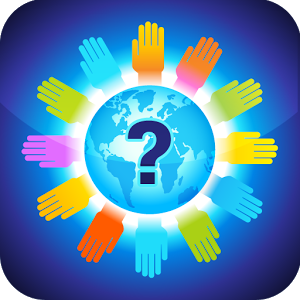 Mystery clipart quiz competition #6