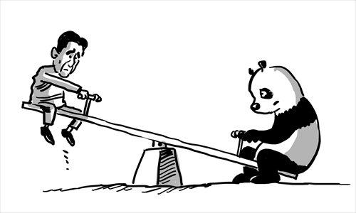 Needless clipart black and white Seoul Beijing needless Global Times